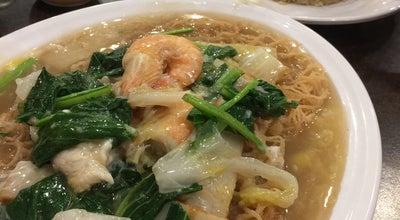 Photo of Chinese Restaurant Mohd Chan Abdullah Chinese Muslim Restaurant at Rawang 48000, Malaysia