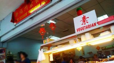 Photo of Vegetarian / Vegan Restaurant 新福州素食园 at Kuching, Malaysia