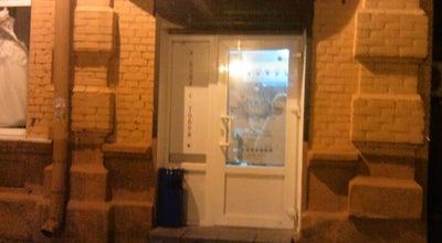Photo of Coffee Shop MakStar at Ленинская Ул., 46, Могилёв 212030, Belarus
