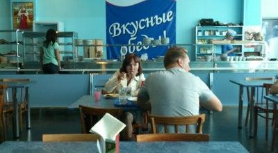 "Photo of Diner ""Столовка"" at Набережная Реки Гзень, 5, Великий Новгород, Russia"