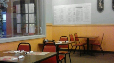 Photo of Chinese Restaurant Ming Sun at 18300 Allen Rd, Melvindale, MI 48122, United States