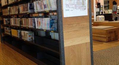 Photo of Library 鴻巣中央図書館 at 本町1-2-1, 鴻巣市 365-0038, Japan