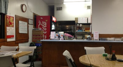 Photo of Chinese Restaurant Hong Kong Kitchen at 1930 Williston Rd, South Burlington, VT 05403, United States