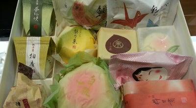 Photo of Dessert Shop Minamoto Kitchoan at Mitsuwa Marketpkace, Edgewater, NJ 07020, United States