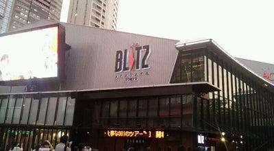 Photo of Rock Club 赤坂BLITZ at 赤坂5-3-2, 港区 107-0052, Japan