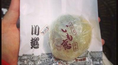 Photo of Food 右門 一番街店 菓匠 / 右門 浪漫茶房 at 幸町1-6, 川越市 350-0063, Japan