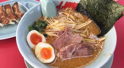 Photo of Ramen / Noodle House ラーメン山岡家 富士宮店 at 三園平1400-1, 富士宮市 418-0004, Japan