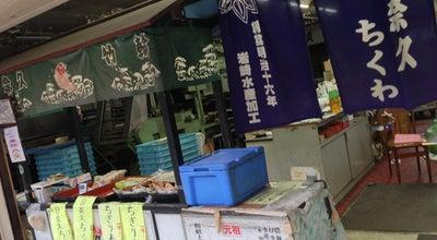 Photo of Fish and Chips Shop 日奈久ちくわ とらや at 日奈久上西町327, 八代市 869-5134, Japan