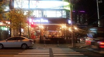Photo of Coffee Shop Caffé bene at 남구 왕생로 101, Ulsan, South Korea