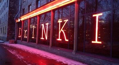 Photo of Bar Dr.INKI at Алтайская Ул., 12, Санкт-Петербург, Russia