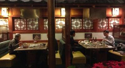 Photo of Korean Restaurant Korea Garden Restaurant at 9501 Long Point Rd, Houston, TX 77055, United States