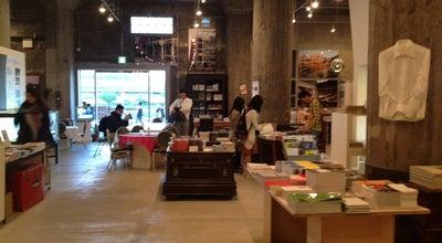 Photo of Art Gallery BankART Studio NYK at 中区海岸通3-9, 横浜市 231-0002, Japan