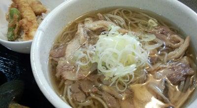 Photo of Ramen / Noodle House 山形一寸亭 at 薬師町2-17-2, 山形市 990-0053, Japan