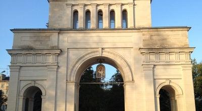 Photo of Monument / Landmark Триумфальная арка «Тифлисские ворота» at Просп. Карла Маркса, Russia
