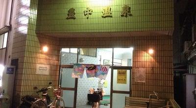 Photo of Spa 豊中温泉 at 豊中市, Japan