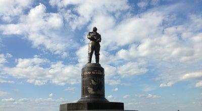 Photo of Monument / Landmark Памятник Чкалову at Верхневолжская Наб., Нижний Новгород, Russia