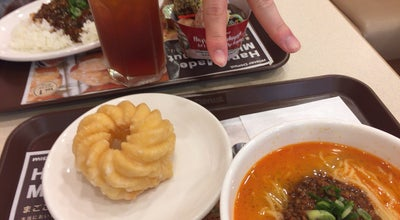 Photo of Donut Shop ミスタードーナツ イオン延岡ショップ at 旭町2丁目2-1, Nobeoka 882-0847, Japan