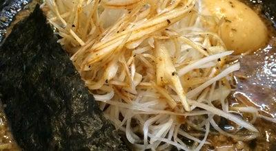 Photo of Ramen / Noodle House らあめん花月 嵐 四街道店 at 栗山1073-4, 四街道市 284-0027, Japan