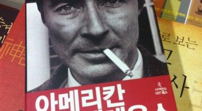 Photo of Bookstore 한양문고 at 일산동구 중앙로 1182, 고양시, South Korea