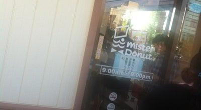 Photo of Donut Shop ミスタードーナツ 勝田ショップ at 笹野町1-3-11, ひたちなか市 312-0018, Japan