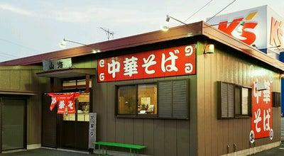 Photo of Food 中華そば 山海 at 日開野町南居内329-1, 阿南市, Japan