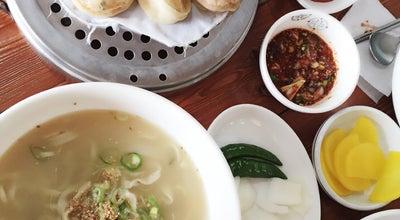 Photo of Ramen / Noodle House 국시집 at 금성로 410, 경주시, South Korea
