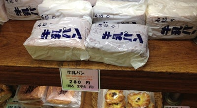 Photo of Bakery パンセ小松 at 大手4-9-13, 松本市 390-0874, Japan