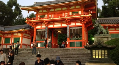 Photo of Historic Site Yasaka Shrine at 東山区祇園町北側625番地, Kyoto 605-0073 , Japan