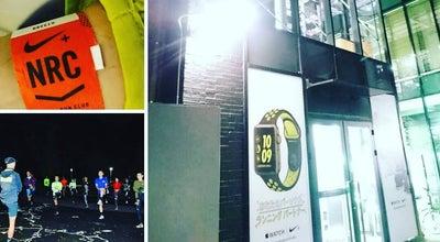 Photo of Sports Club Nike+ Run Club Omotesando at 神宮前4-25-12, 渋谷区 150-0001, Japan