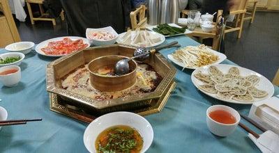 Photo of Asian Restaurant 蜀九香火锅 at 玉林南路, China