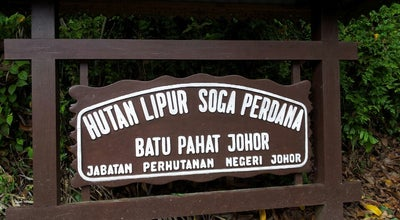 Photo of Trail Hutan Lipur Soga Perdana at Malaysia