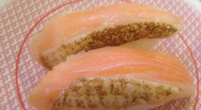 Photo of Sushi Restaurant かっぱ寿司 石巻店 at 赤井字鷲塚6, 東松島市 981-0501, Japan
