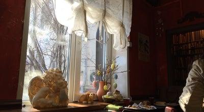 Photo of Bakery Гурм'Э at Ул. Орджоникидзе, 32/2а, Russia