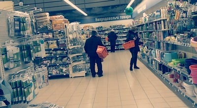 Photo of Supermarket Сільпо at Просп. М. Лушпи, 4/1, Суми 40000, Ukraine