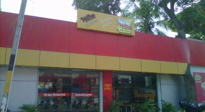 Photo of Food Court Mc Dee at Opp To Reliance Super, Nellore 524003, India