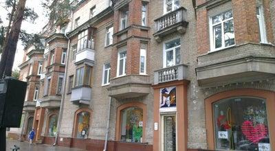 Photo of Bakery Жуковский Хлеб at Ул. Чкалова, 35, Жуковский 140180, Russia