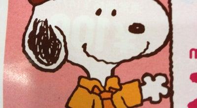 Photo of Donut Shop ミスタードーナツ エルミこうのすショップ at 本町1-1-2, 鴻巣市 365-0038, Japan