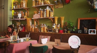 Photo of Italian Restaurant Олива / Oliva at Вул. Петра Сагайдачного, 25, Київ 04070, Ukraine