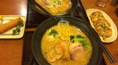 Photo of Ramen / Noodle House ゆきむら亭 荒川沖店 at 荒川本郷235-8, 稲敷郡阿見町, Japan