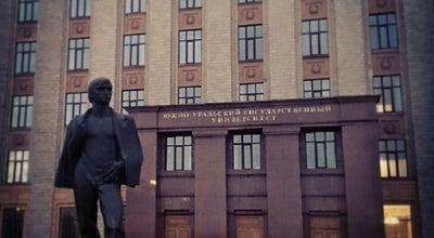 Photo of Monument / Landmark Памятник студенту at Просп. Ленина, Челябинск, Russia