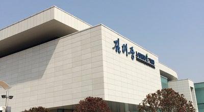 Photo of History Museum 김대중노벨평화상기념관 at 삼학로92번길 68, 목포시 58751, South Korea