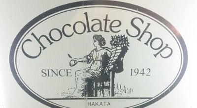 Photo of Chocolate Shop チョコレートショップ (Chocolate Shop) at 博多区綱場町3-17, 福岡市 812-0024, Japan
