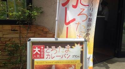 Photo of Bakery ホテルズベーカリー パスワードⅡ at 友田町5丁目18, 和歌山市 640-8342, Japan