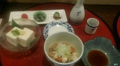 Photo of Sake Bar 魚居酒屋 炉ばた 一兆 at 東大通1丁目5-2, 新潟市中央区, Japan