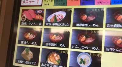 Photo of Sushi Restaurant 無添くら寿司 南鹿児島 at 南郡元町23-8, 鹿児島市, Japan