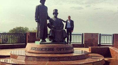 Photo of Outdoor Sculpture Ижевские оружейники at Горького, Ижевск, Russia