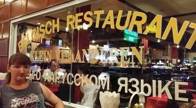 Photo of Salad Place KLEIN VLAANDEREN Belgisch Restaurant at Thailand