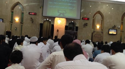 Photo of Mosque مسجد الرسول اﻷعظم -ص- at Saudi Arabia