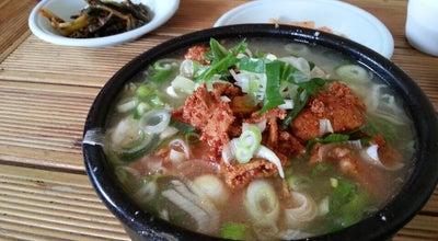 Photo of Dumpling Restaurant 이북식 손만두 국밥 at 부평구 청중로 48-6, 인천광역시 403-854, South Korea