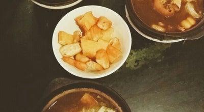 Photo of Chinese Restaurant Good Taste Bak Kut Teh at City Point, Miri, Malaysia